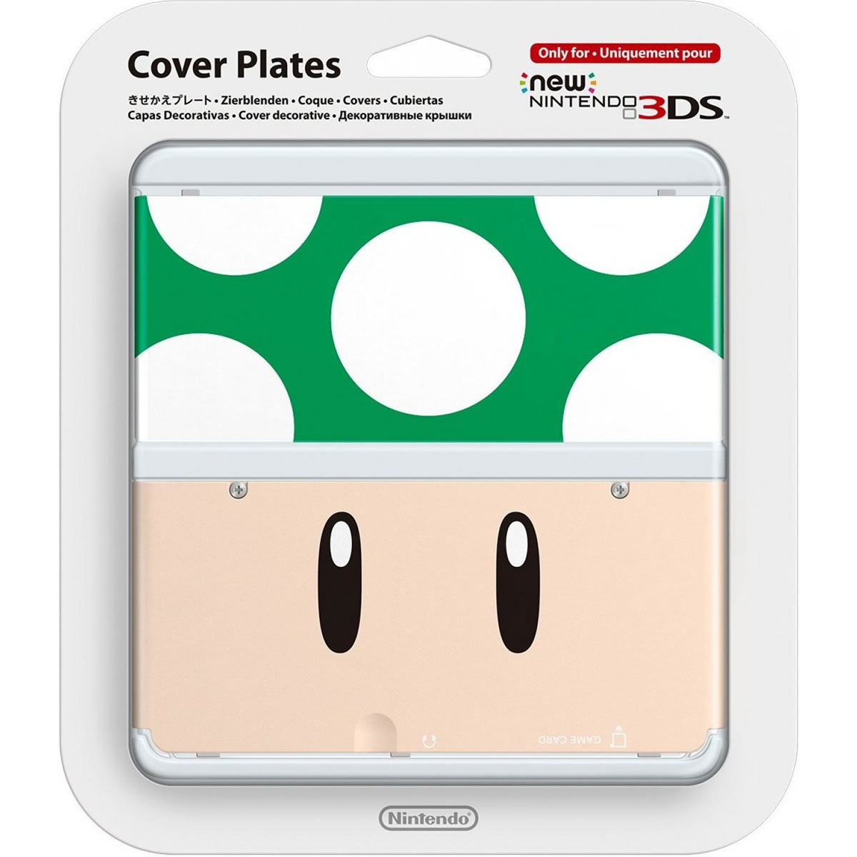 NEW NINTENDO 3DS COVERPLATE 008 1UP Mushroom (New 3DS)