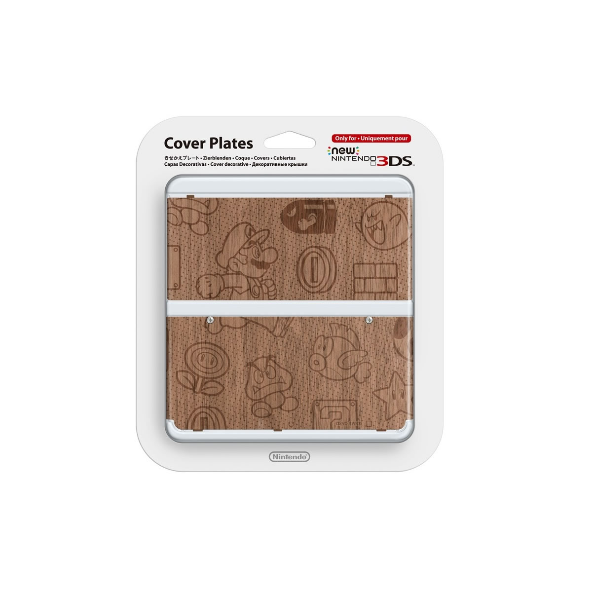 NEW NINTENDO 3DS COVERPLATE 010 Wooden (New 3DS)