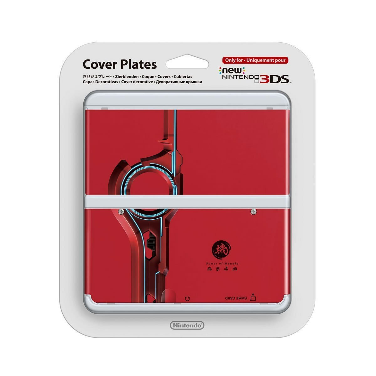 NEW NINTENDO 3DS COVERPLATE 025 Xenoblade (New 3DS)