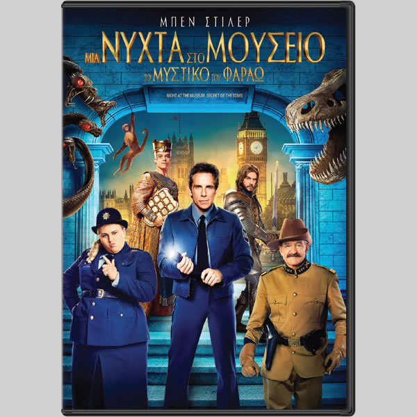 NIGHT AT THE MUSEUM 3: SECRET OF THE TOMB - ��� ����� ��� ������� 3: �� ������� ��� ����� (DVD)
