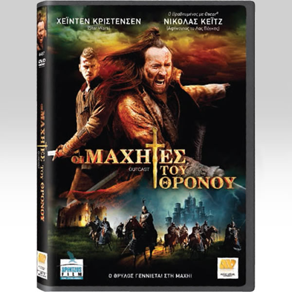 OUTCAST - ΟΙ ΜΑΧΗΤΕΣ ΤΟΥ ΘΡΟΝΟΥ (DVD)