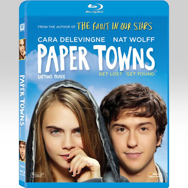 PAPER TOWNS - �������� ������ (BLU-RAY)