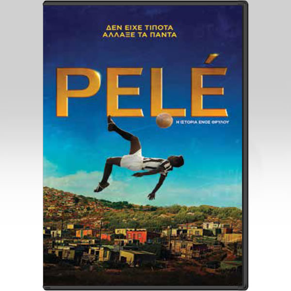 PELE: BIRTH OF A LEGEND (DVD)