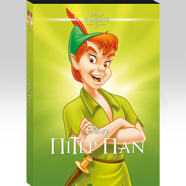 PETER PAN - ΠΙΤΕΡ ΠΑΝ O-Ring Special Edition (DVD) & ΣΤΑ ΕΛΛΗΝΙΚΑ