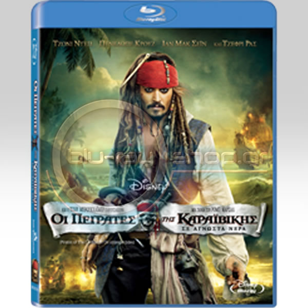 PIRATES OF THE CARIBBEAN 4: ON STRANGER TIDES - OI �������� ��� ���������� 4: �� ������� ���� (BLU-RAY)