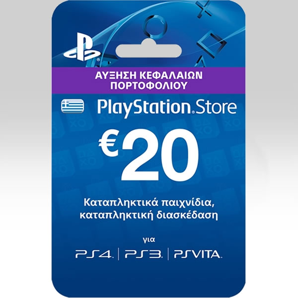 PLAYSTATION STORE WALLET TOP UP PSN LIVE Hanging CARD 20€ - PLAYSTATION STORE ΣΥΜΠΛΗΡΩΜΑ ΠΟΡΤΟΦΟΛΙΟΥ PSN LIVE Κρεμαστή ΚΑΡΤΑ 20€ (PS4, PS3, PS VITA)