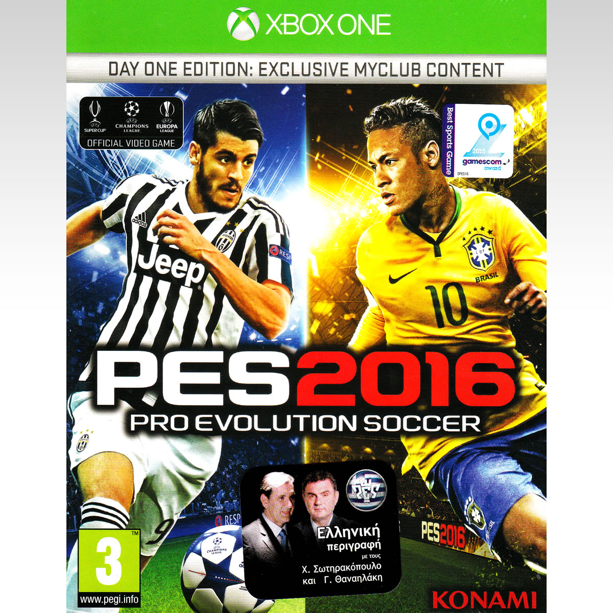 PRO EVOLUTION SOCCER 2016 [��������] - DAY 1 EDITION (XBOX ONE)