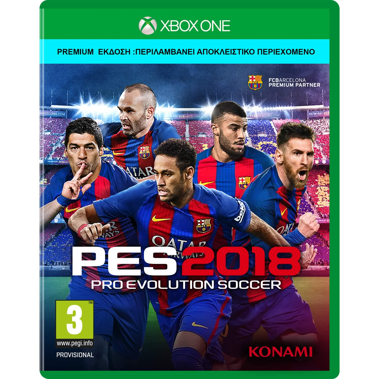 PRO EVOLUTION SOCCER 2018 [ΕΛΛΗΝΙΚΟ] - DAY 1 EDITION (XBOX ONE)