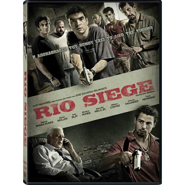 RIO SIEGE aka ALEMAO: BOTH SIDES OF OPERATION - ΕΠΙΧΕΙΡΗΣΗ ΦΑΒΕΛΑ (DVD)