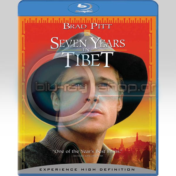 SEVEN YEARS IN TIBET - ���� ������ ��� ����� (BLU-RAY)