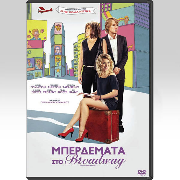 SHE�S FUNNY THAT WAY - ���������� ��� BROADWAY (DVD)