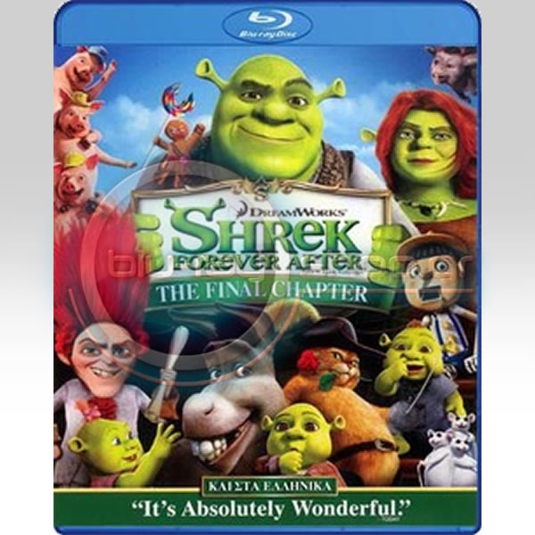 SHREK FOREVER AFTER - ���� ��� ����� �������� (BLU-RAY)