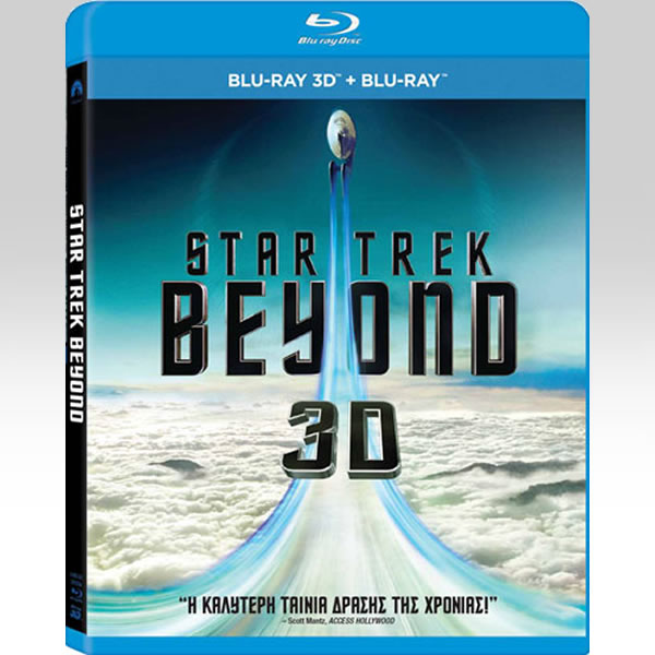 STAR TREK: BEYOND 3D (BLU-RAY 3D + BLU-RAY)