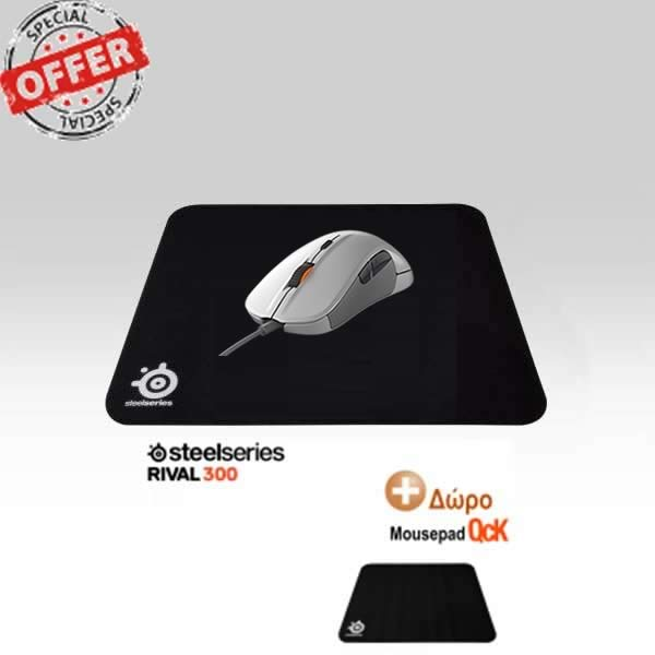 STEELSERIES - MOUSE RIVAL 300 WHITE 62354 + ΔΩΡΟ SURFACE QcK 63004 (PC, Mac)