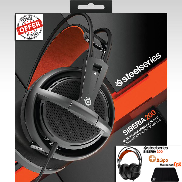 STEELSERIES - HEADSET SIBERIA 200 BLACK 51133 + ΔΩΡΟ SURFACE QcK 63004 (PC, Mac, PS4, Mobile)