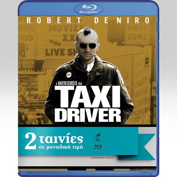 TAXI DRIVER [4K MASTERED] / THE AGE OF INNOCENCE - Ο ΤΑΞΙΤΖΗΣ [4K MASTERED] / ΤΑ ΧΡΟΝΙΑ ΤΗΣ ΑΘΩΟΤΗΤΑΣ Double Pack (2 BLU-RAYs)