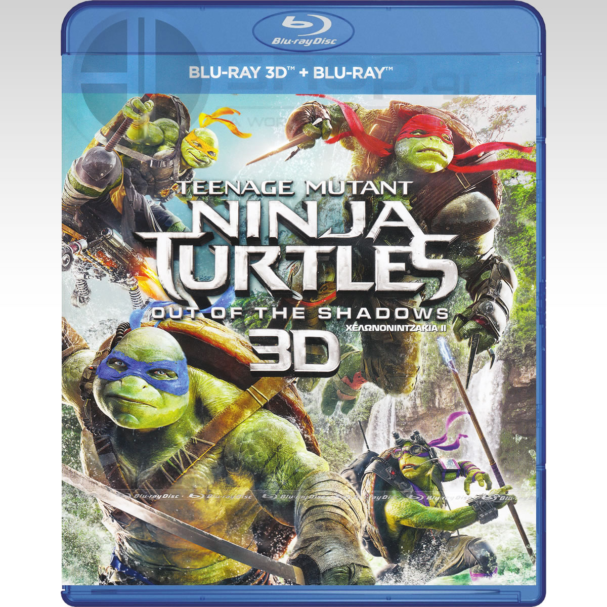 TEENAGE MUTANT NINJA TURTLES 2: OUT OF THE SHADOWS 3D - ΤΑ ΧΕΛΩΝΟΝΙΝΤΖΑΚΙΑ 2 3D (BLU-RAY 3D + BLU-RAY)