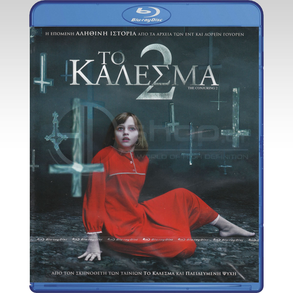 THE CONJURING 2 - ΤΟ ΚΑΛΕΣΜΑ 2 (BLU-RAY)