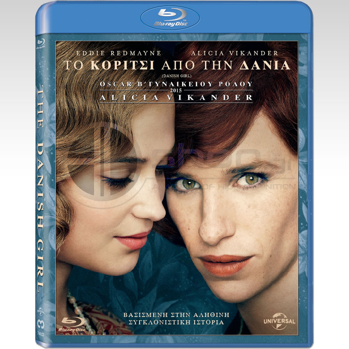 THE DANISH GIRL - TO ΚΟΡΙΤΣΙ ΑΠΟ ΤΗ ΔΑΝΙΑ (BLU-RAY)