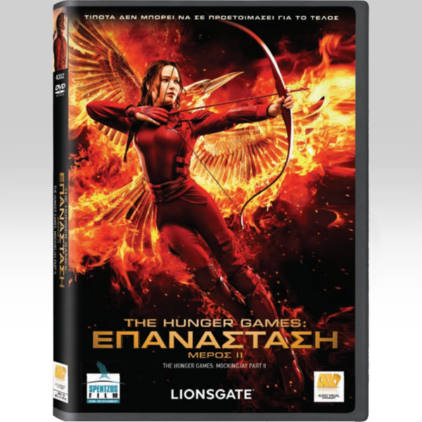 THE HUNGER GAMES: MOCKINGJAY Part II - THE HUNGER GAMES: ΕΠΑΝΑΣΤΑΣΗ ΜΕΡΟΣ ΙI (DVD)