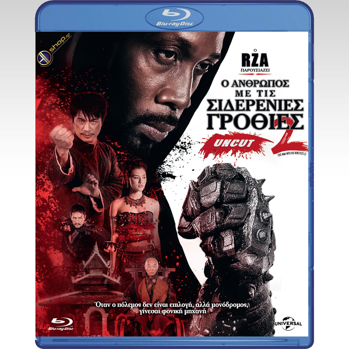 THE MAN WITH THE IRON FISTS 2 Uncut - O �������� �� ��� ���������� ������� 2 Uncut (BLU-RAY)