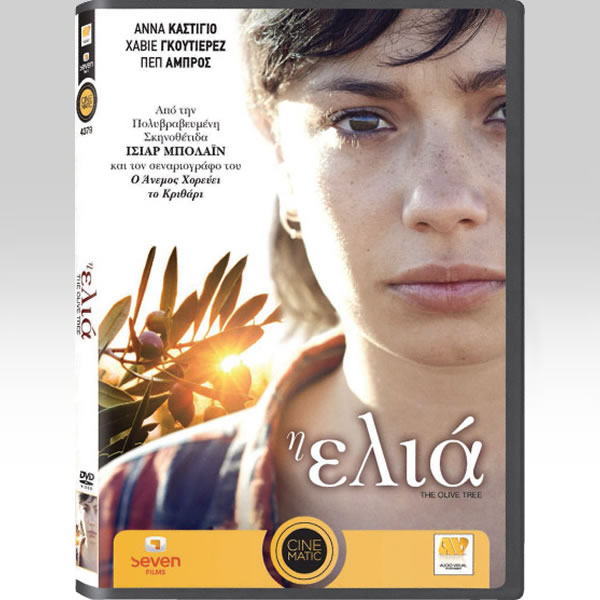 THE OLIVE TREE - EL OLIVO (DVD)
