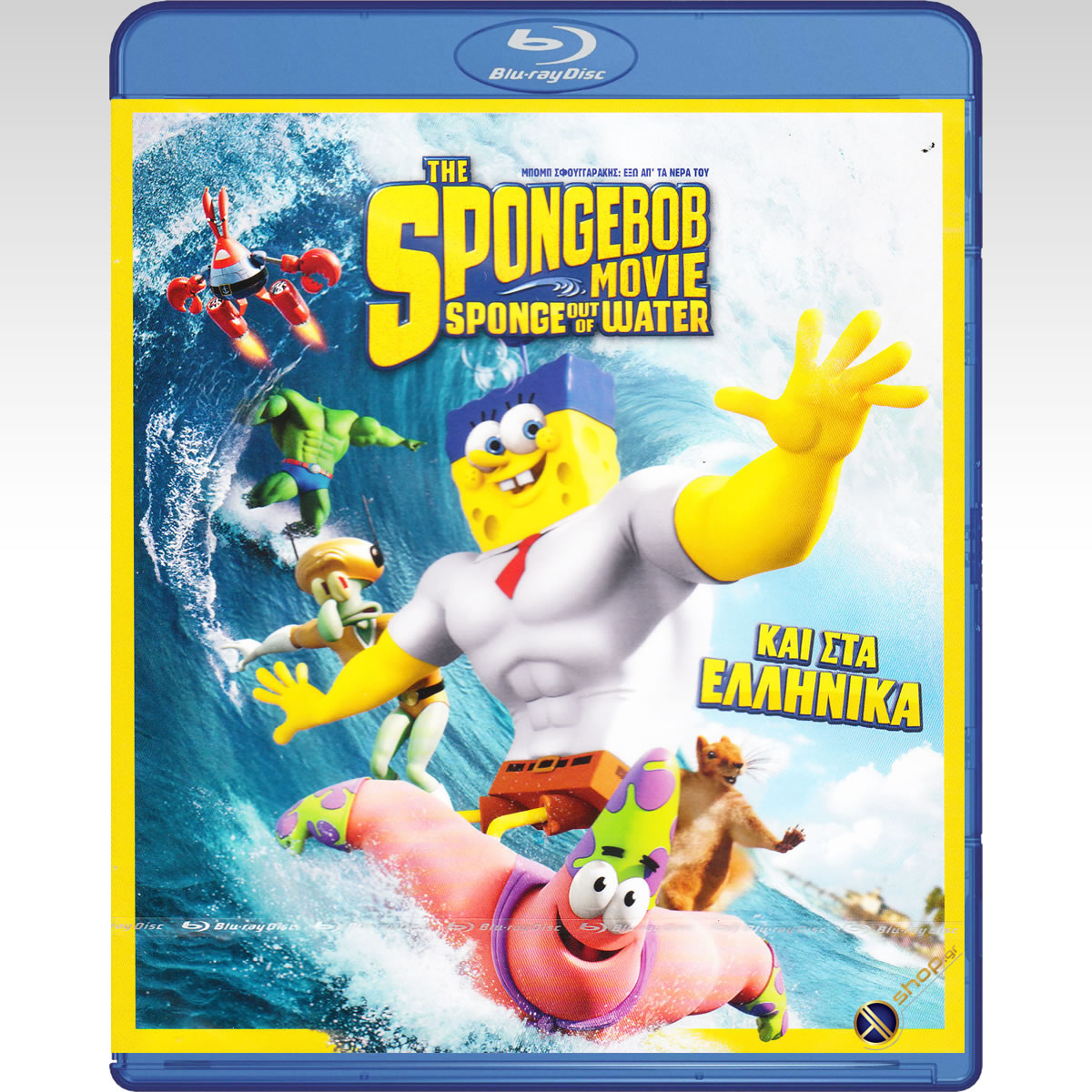 THE SPONGEBOB MOVIE: SPONGE OUT OF WATER - ����� ������������: ��� ��'�� ���� ��� (BLU-RAY) & ��� ��������