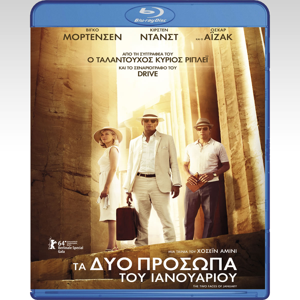 THE TWO FACES OF JANUARY - ΤΑ ΔΥΟ ΠΡΟΣΩΠΑ ΤΟΥ ΙΑΝΟΥΑΡΙΟΥ (BLU-RAY)