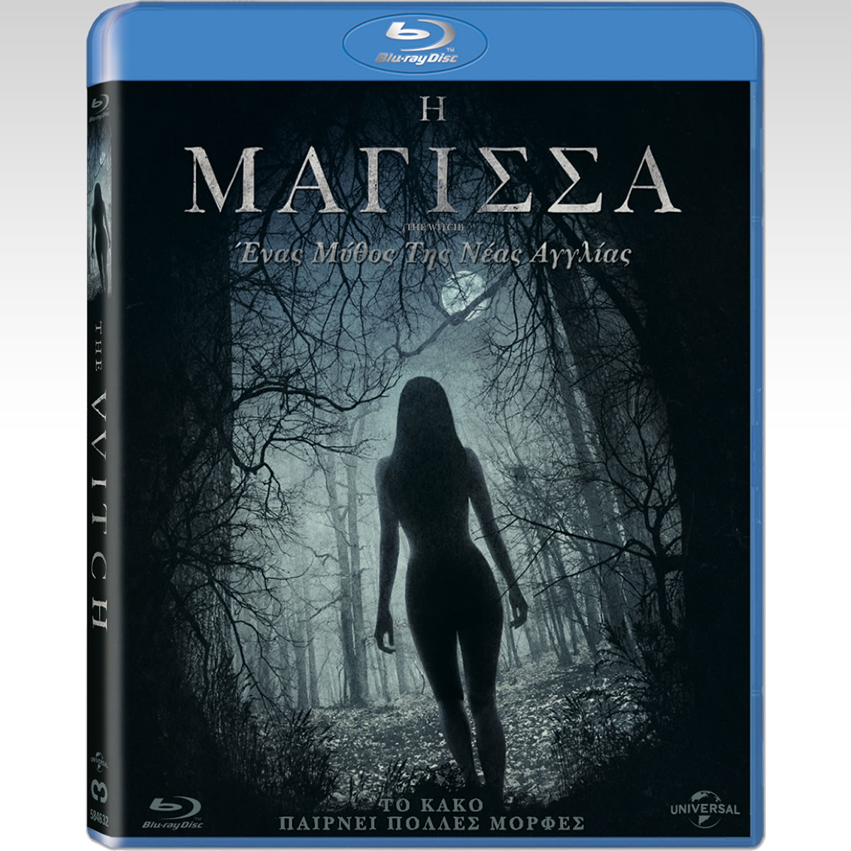 THE WITCH - THE VVITCH - Η ΜΑΓΙΣΣΑ (BLU-RAY)