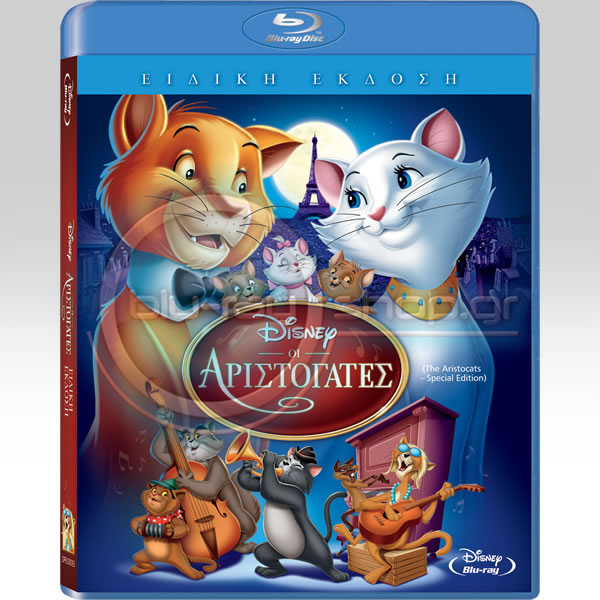 THE ARISTOCATS Special Edition - �� ����������� ������ ������ (BLU-RAY)