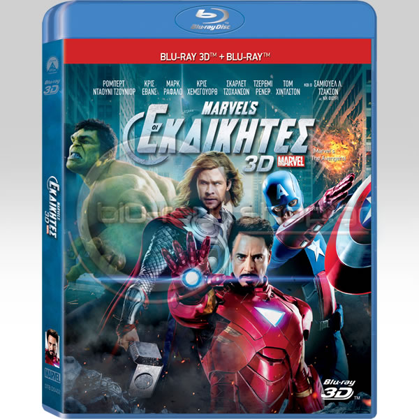 THE AVENGERS 3D Superset - ΟΙ ΕΚΔΙΚΗΤΕΣ 3D Superset (BLU-RAY 3D + BLU-RAY)