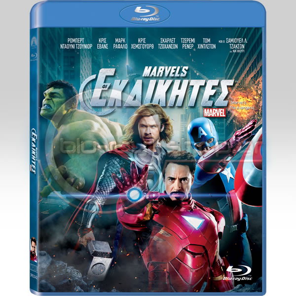 THE AVENGERS - �� ��������� (BLU-RAY)