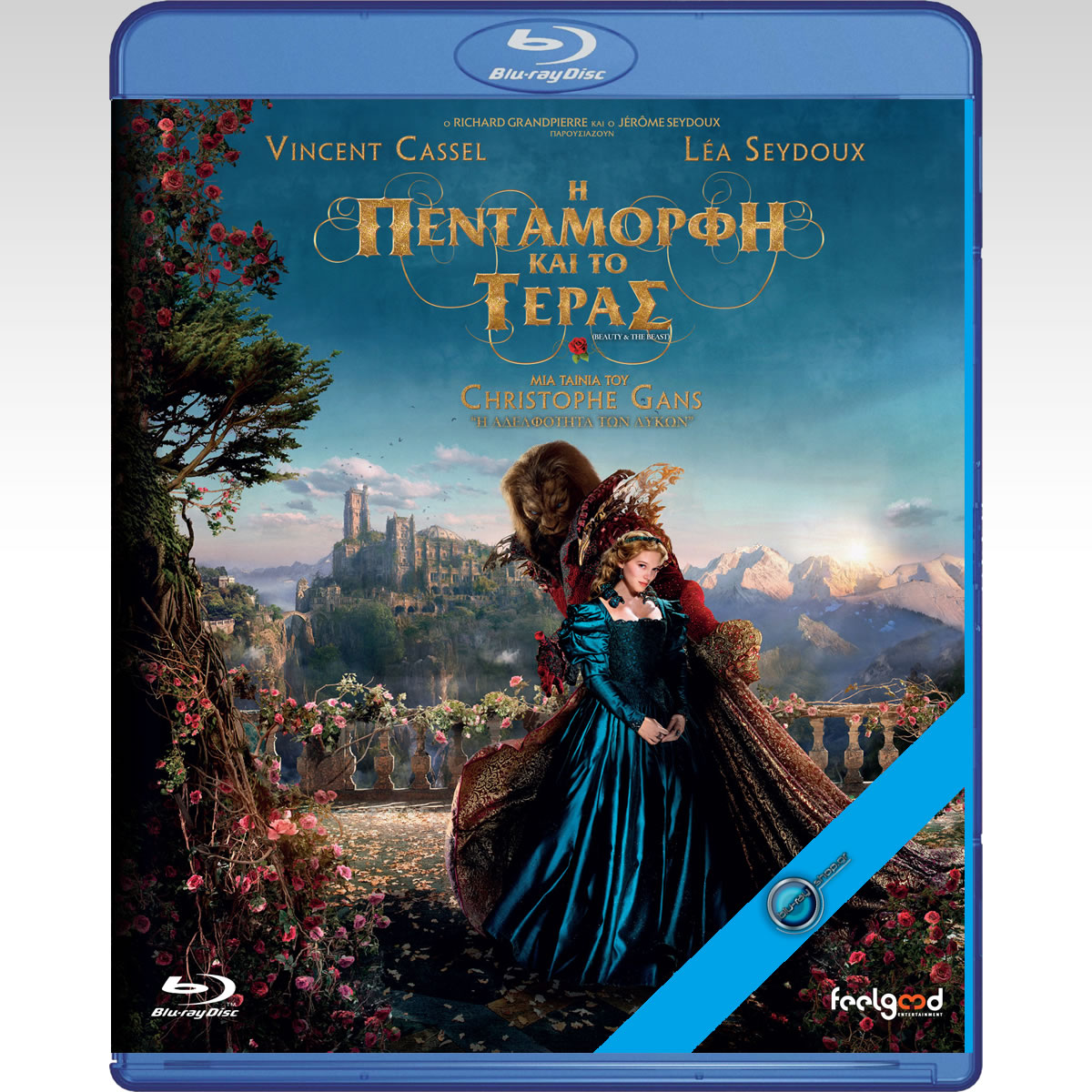 THE BEAUTY AND THE BEAST - LA BELLE ET LA BETE - Η ΠΕΝΤΑΜΟΡΦΗ ΚΑΙ ΤΟ ΤΕΡΑΣ [2014] (BLU-RAY)