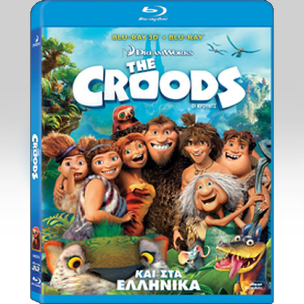 THE CROODS 3D - �� ������� 3D (BLU-RAY 3D + BLU-RAY) & ��� ��������