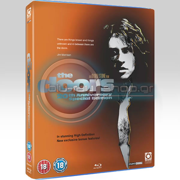 THE DOORS - 20th ANNIVERSARY SPECIAL EDITION (BLU-RAY)