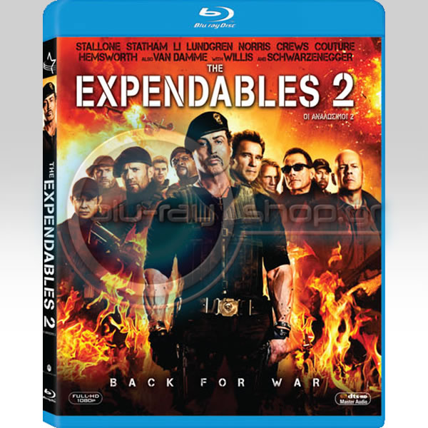 THE EXPENDABLES 2 - ΟΙ ΑΝΑΛΩΣΙΜΟΙ 2 (BLU-RAY)