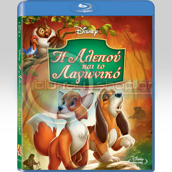 THE FOX AND THE HOUND - � ������ ��� �� �������� (BLU-RAY) & ���������������