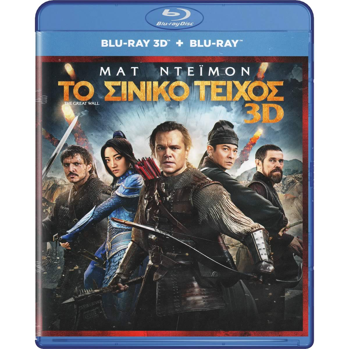 THE GREAT WALL 3D (BLU-RAY 3D + BLU-RAY)