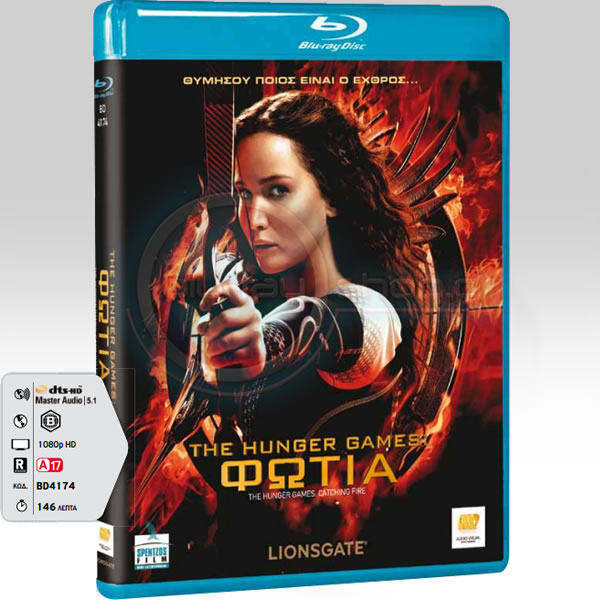 THE HUNGER GAMES: CATCHING FIRE - THE HUNGER GAMES: ����� (BLU-RAY)