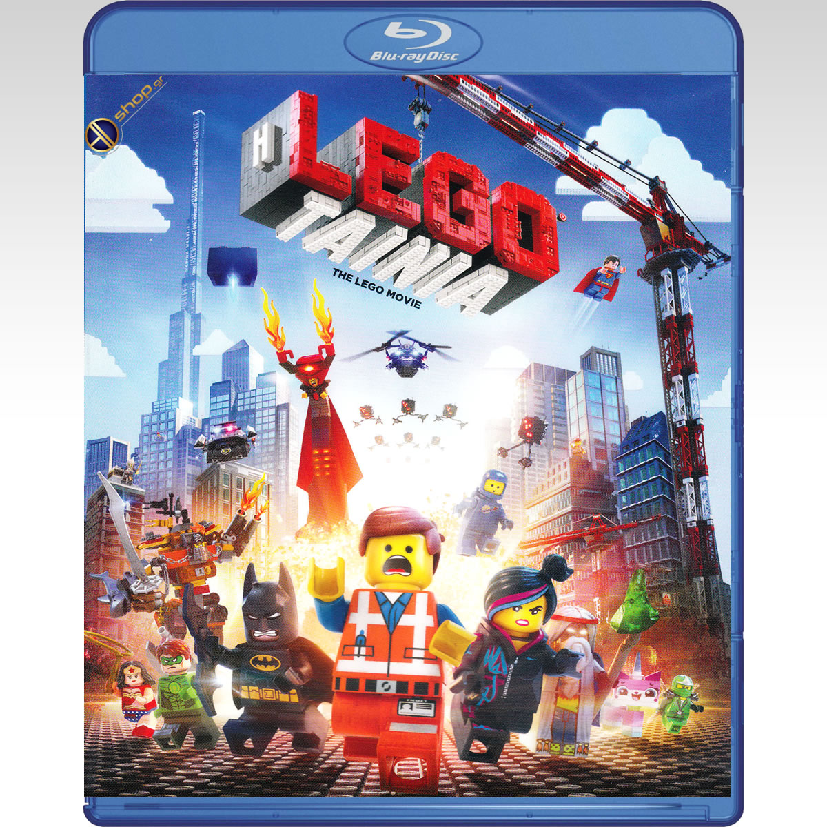 THE LEGO MOVIE - H TAINIA LEGO (BLU-RAY) & ΣΤΑ ΕΛΛΗΝΙΚΑ