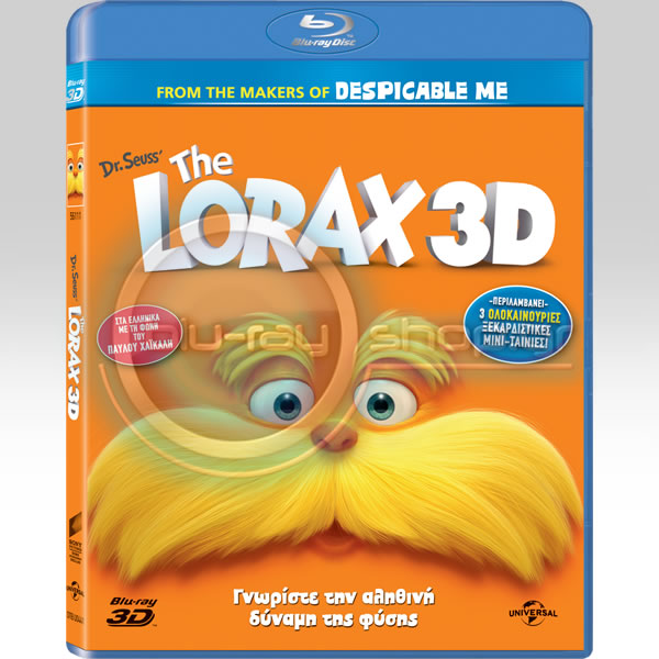 DR. SEUSS' THE LORAX 3D - DR. SEUSS' ΛΟΡΑΞ 3D (BLU-RAY 3D) & ΜΕΤΑΓΛΩΤΙΣΜΕΝΟ
