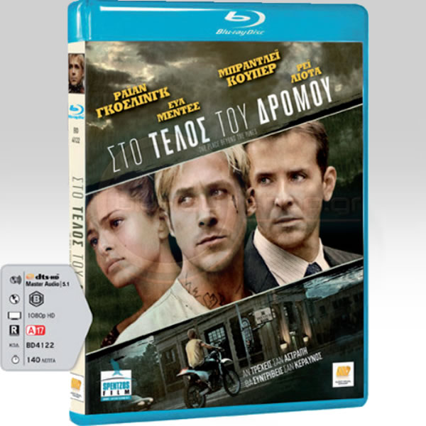 THE PLACE BEYOND THE PINES - ΣΤΟ ΤΕΛΟΣ ΤΟΥ ΔΡΟΜΟΥ (BLU-RAY)