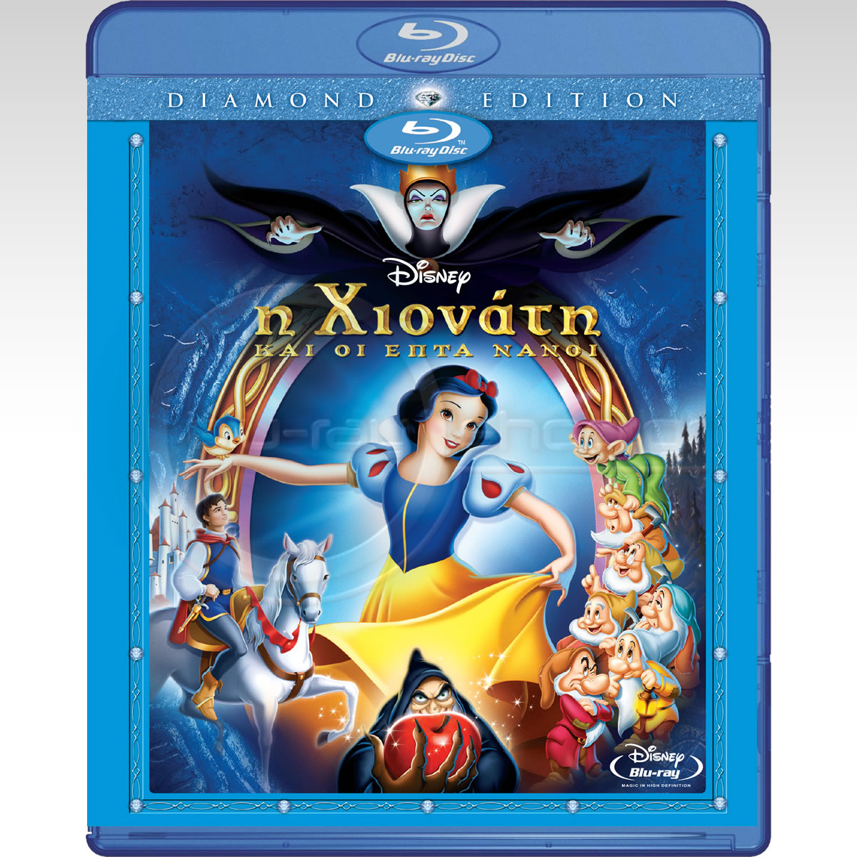 THE SNOW WHITE AND THE SEVEN DWARFS Diamond Edition - � ������� ��� �� ���� ����� ����������� ������ (2 BLU-RAY) & ��� ��������