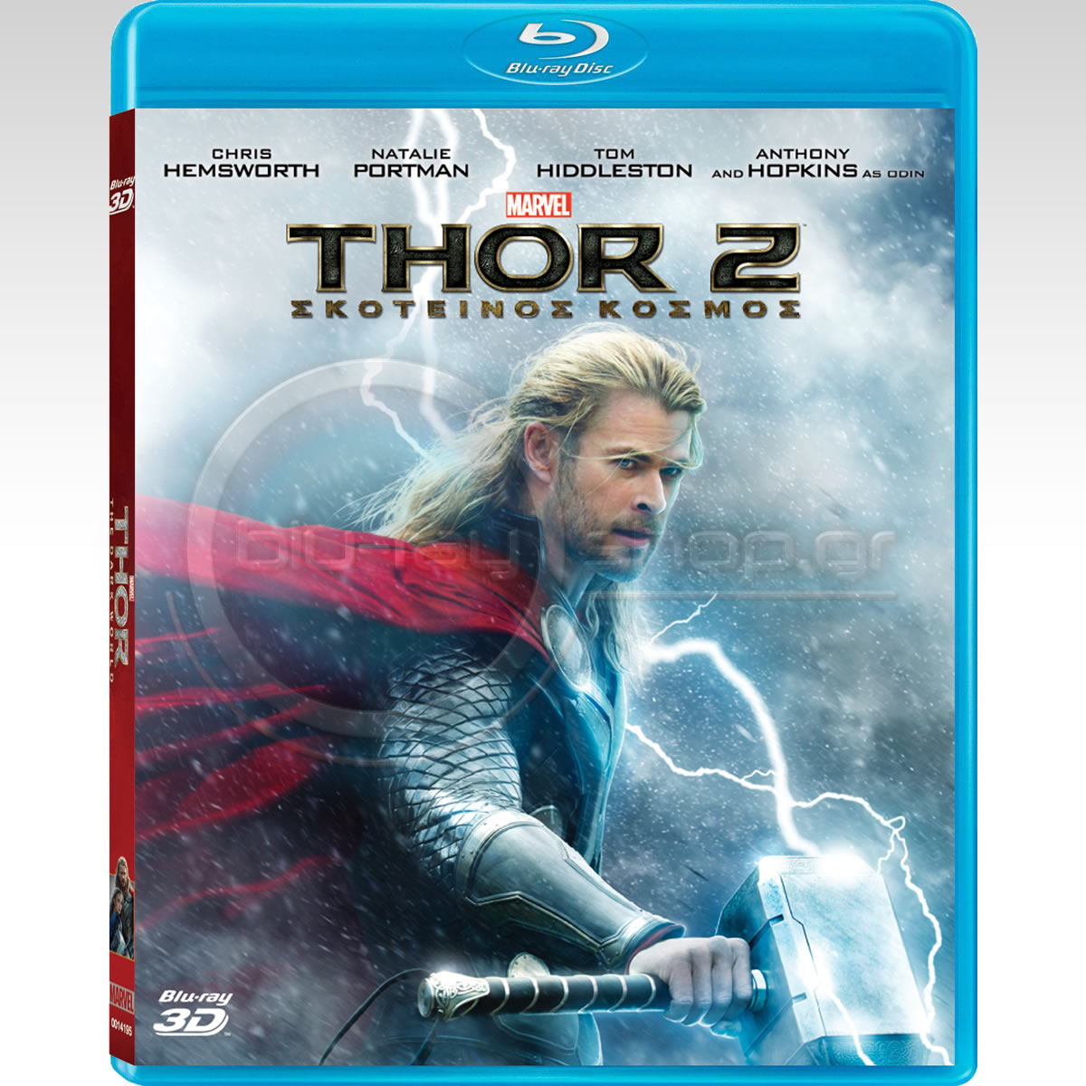 THOR: THE DARK WORLD 3D Superset - THOR 2: ΣΚΟΤΕΙΝΟΣ ΚΟΣΜΟΣ 3D Superset (BLU-RAY 3D + BLU-RAY)