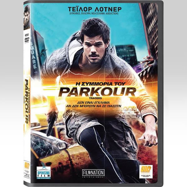 TRACERS aka PARKOUR - � �������� ��� ������� (DVD)