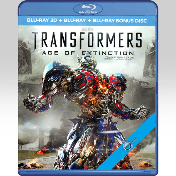 TRANSFORMERS 4: AGE OF EXTINCTION 3D - TRANSFORMERS 4: ����� ��������� 3D (BLU-RAY 3D + 2 BLU-RAY)