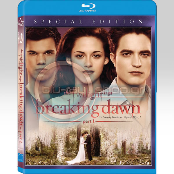THE TWILIGHT SAGA: BREAKING DAWN PART 1 Special Edition (BLU-RAY)