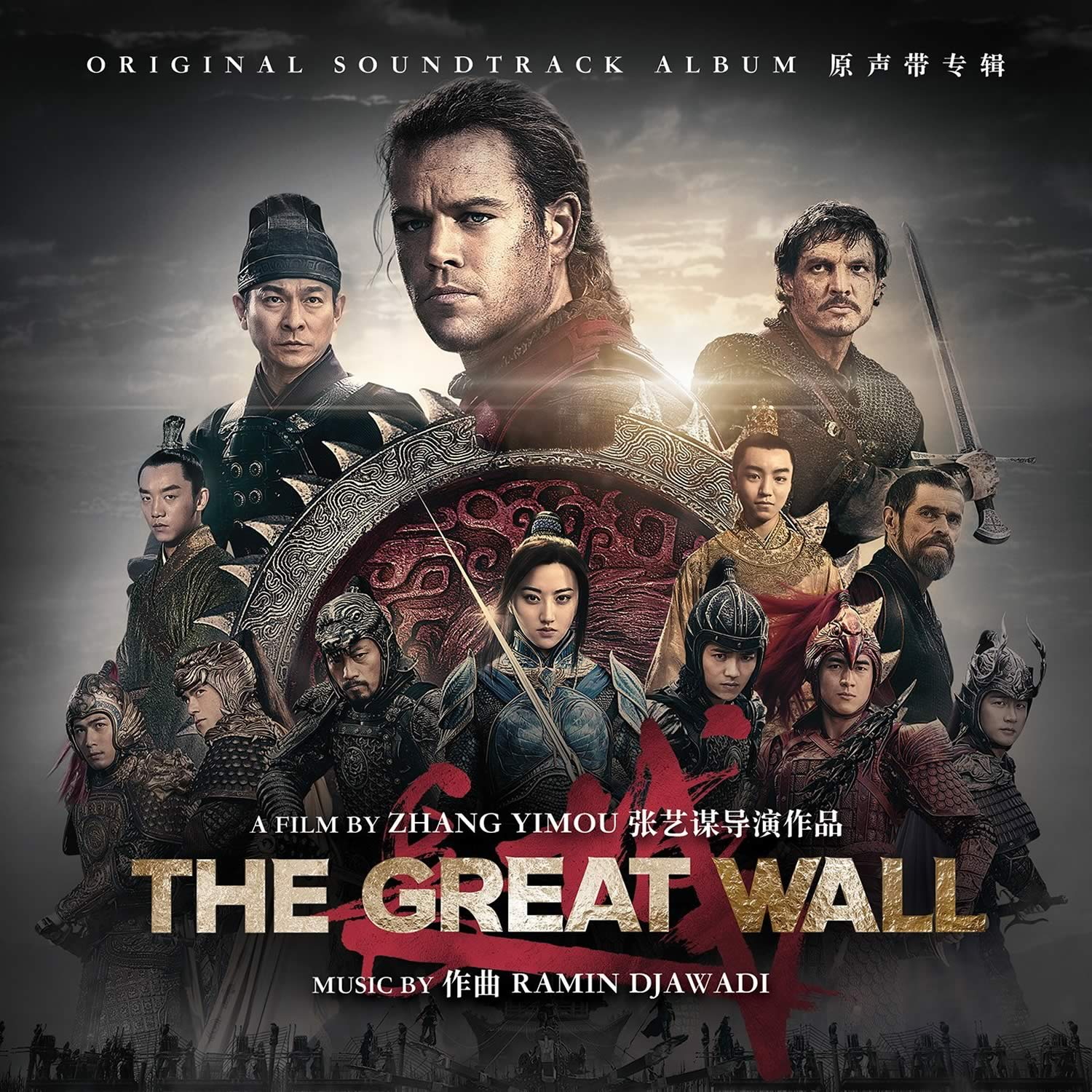 THE GREAT WALL - THE ORIGINAL MOTION PICTURE SOUNDTRACK (AUDIO CD)