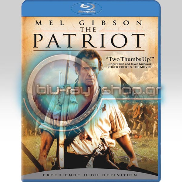 THE PATRIOT (EXTENDED CUT) - Ο ΠΑΤΡΙΩΤΗΣ (BLU-RAY)