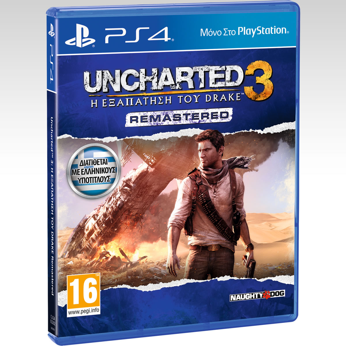 UNCHARTED 3: DRAKE'S DECEPTION - UNCHARTED 3: Η ΕΞΑΠΑΤΗΣΗ ΤΟΥ DRAKE Remastered [ΕΛΛΗΝΙΚΟ] (PS4)